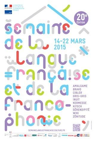 semaine_francaise_2015.jpg
