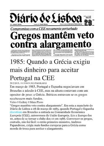 Veto da Grécia 1985-1.jpg