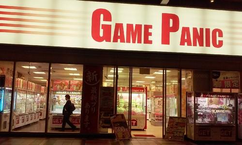 japao jogos.jpg