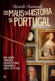 bigOs-Maus-da-Historia-de-Portugal.jpg