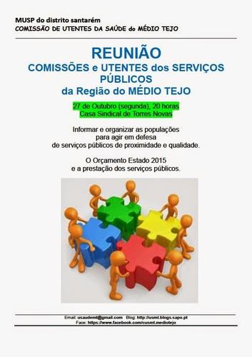 MUSP Santarém 2014-10-27