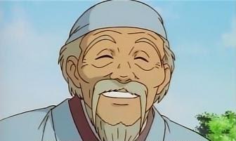 Dr. Genzai.jpg