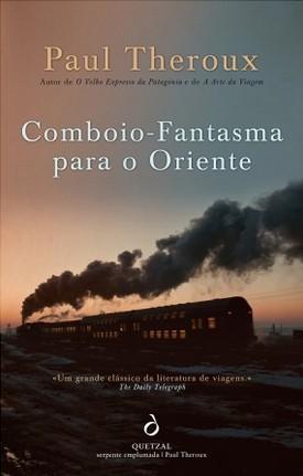 Comboio.fantasma para o Oriente.jpg