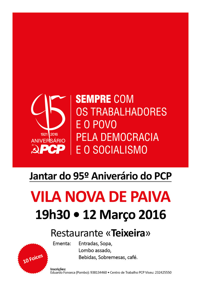 Cartaz_Vila Nova de Paiva 95
