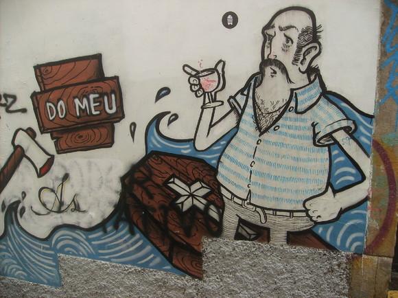 LX - Baixa Pombalina 035