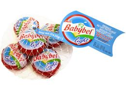 queijo-mini-babybel-light.jpg