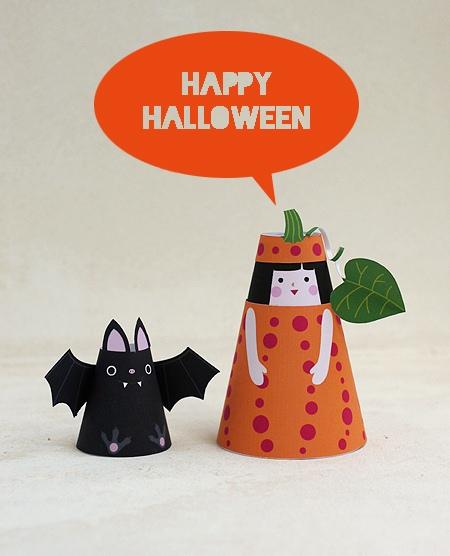 happy halloween atividades