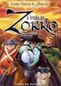 a_lenda_do_zorro_1991.jpg