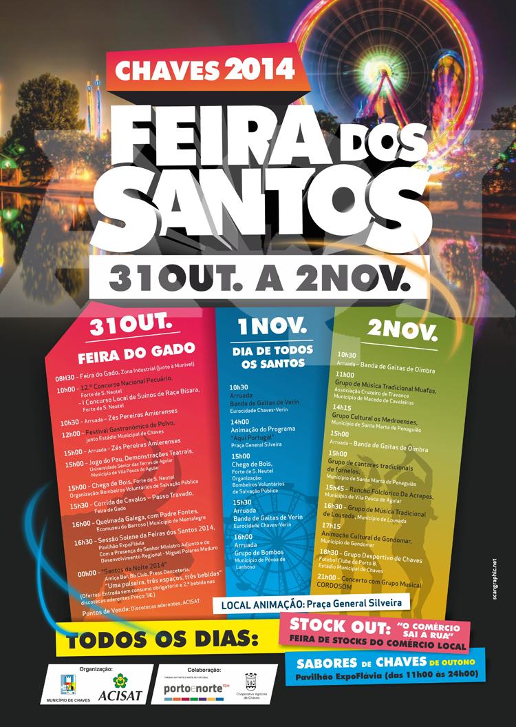 Feira dos Santos 2014.jpg